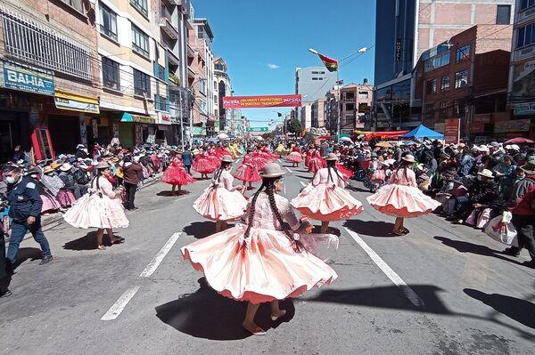 Día de La Paz y de la Virgen del Carmen en El Alto - Sputnik Mundo