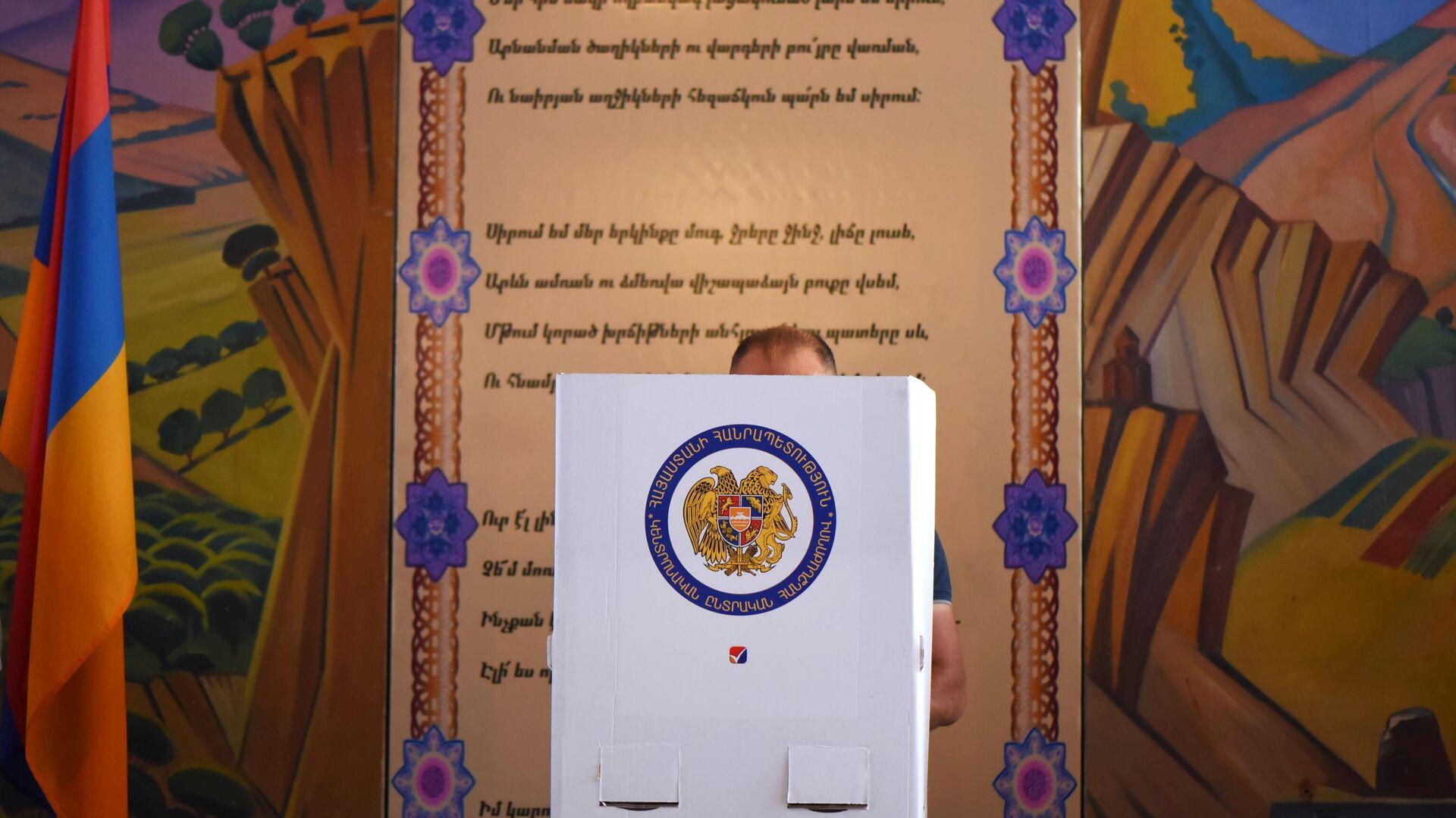 Las elecciones parlamentarias anticipadas en Armenia - Sputnik Mundo, 1920, 17.07.2021