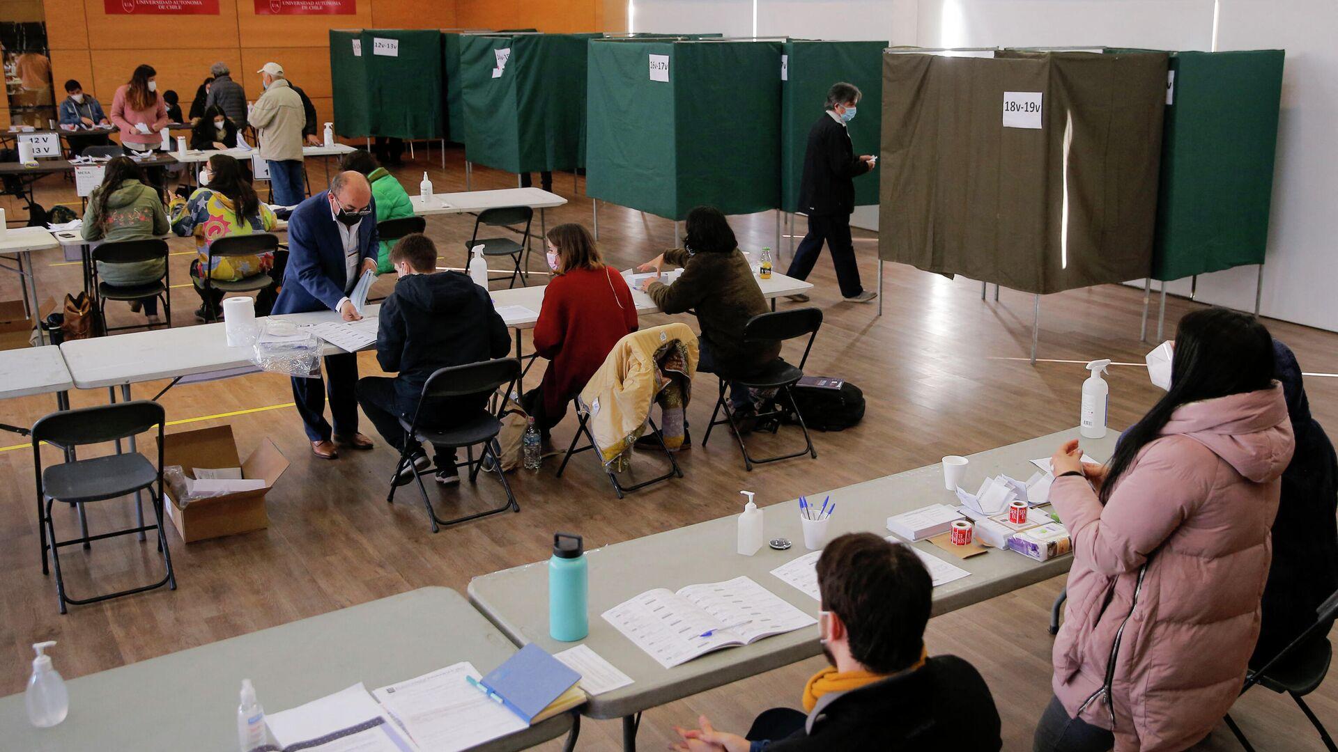 Elecciones primarias en Chile - Sputnik Mundo, 1920, 18.07.2021