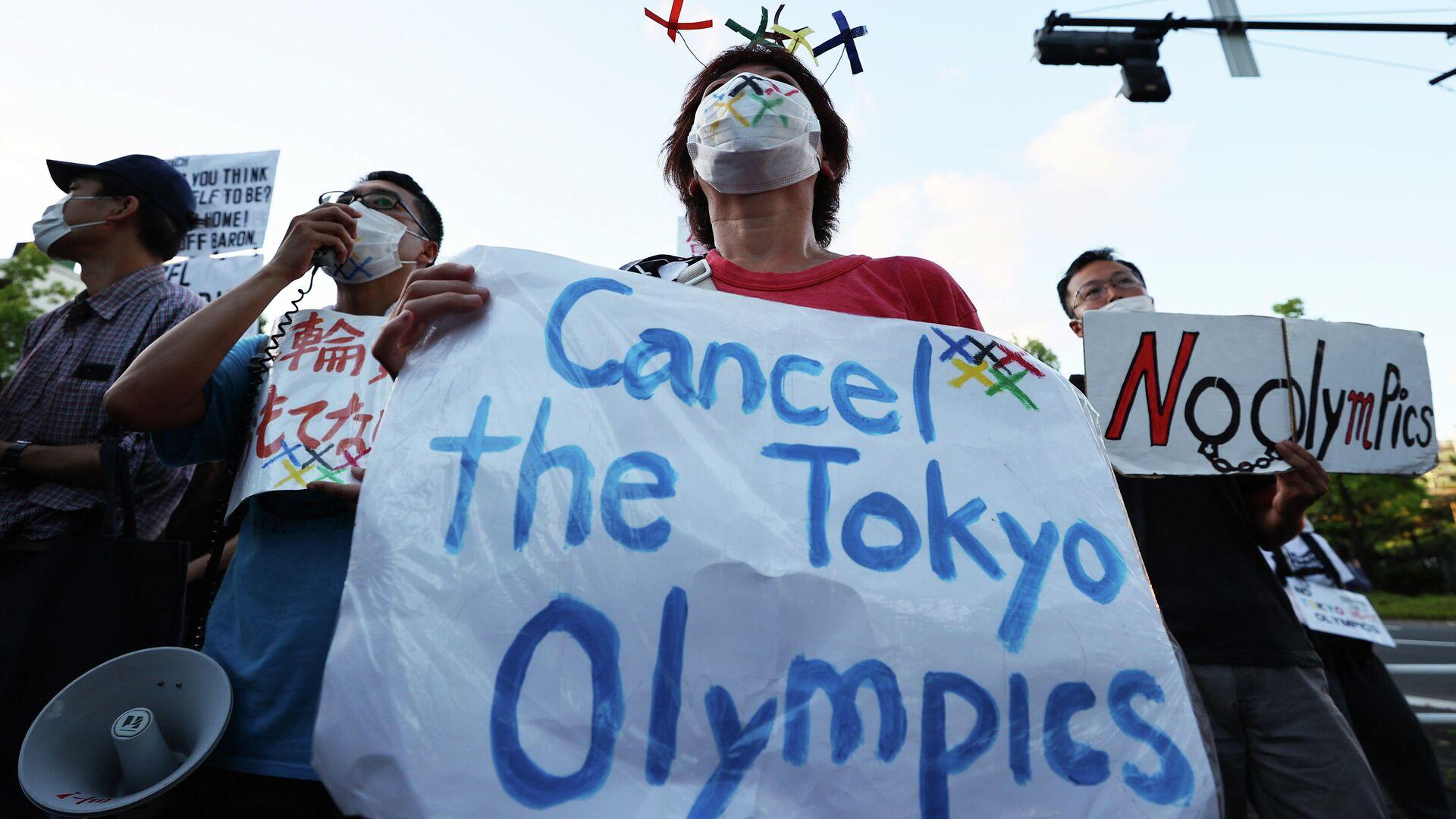 Protestas contra los Juegos Olímpicos en Japón - Sputnik Mundo, 1920, 19.07.2021