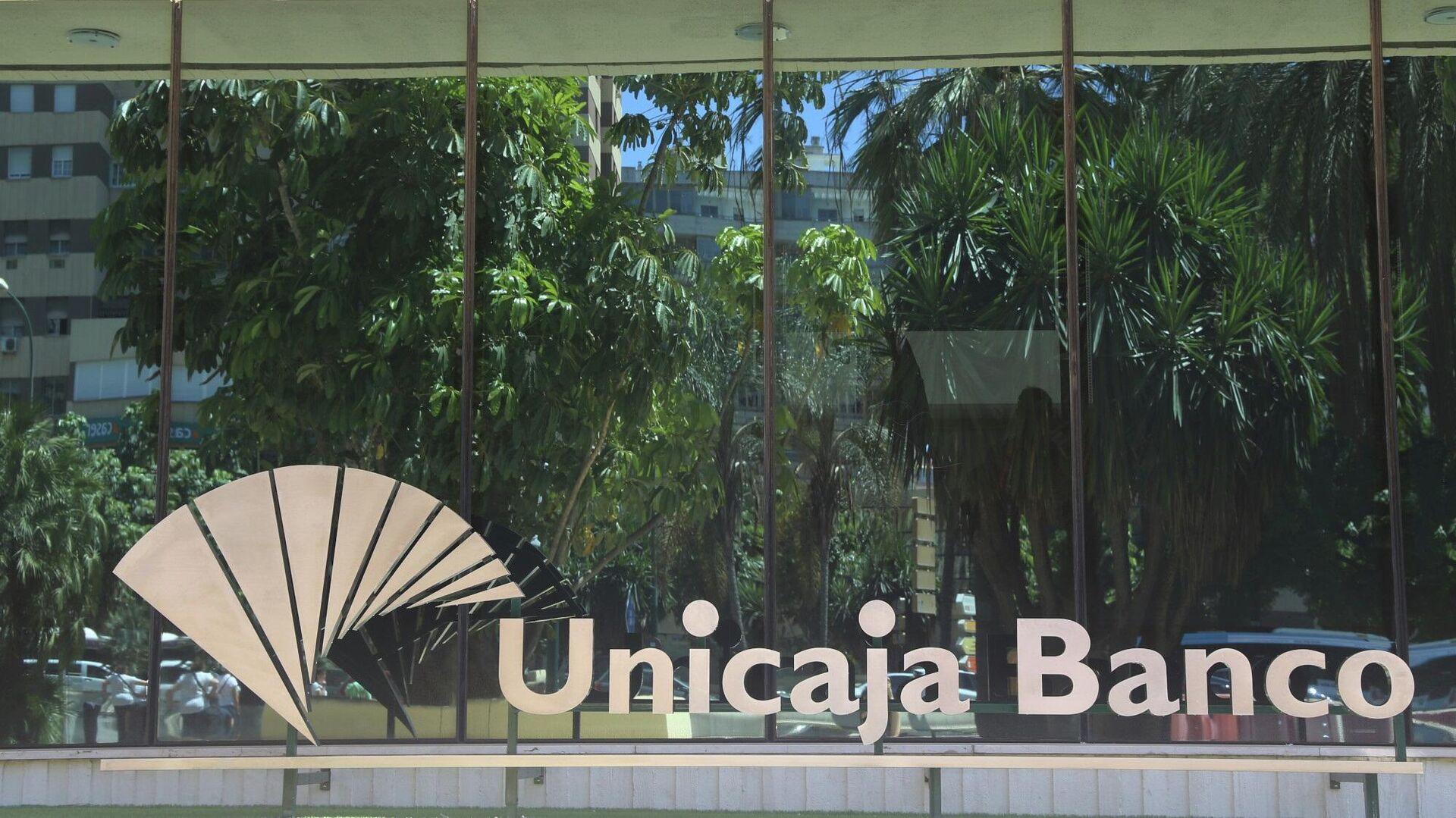 Unicaja Banco - Sputnik Mundo, 1920, 19.07.2021