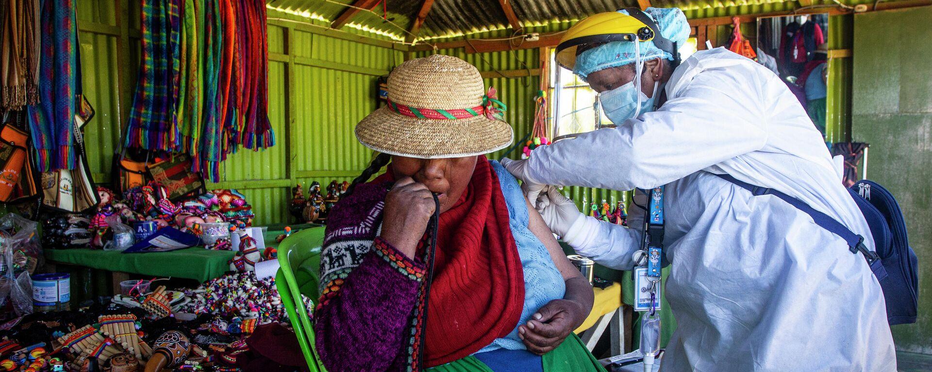 Vacunación contra COVID-19 en Puno, Perú - Sputnik Mundo, 1920, 19.07.2021