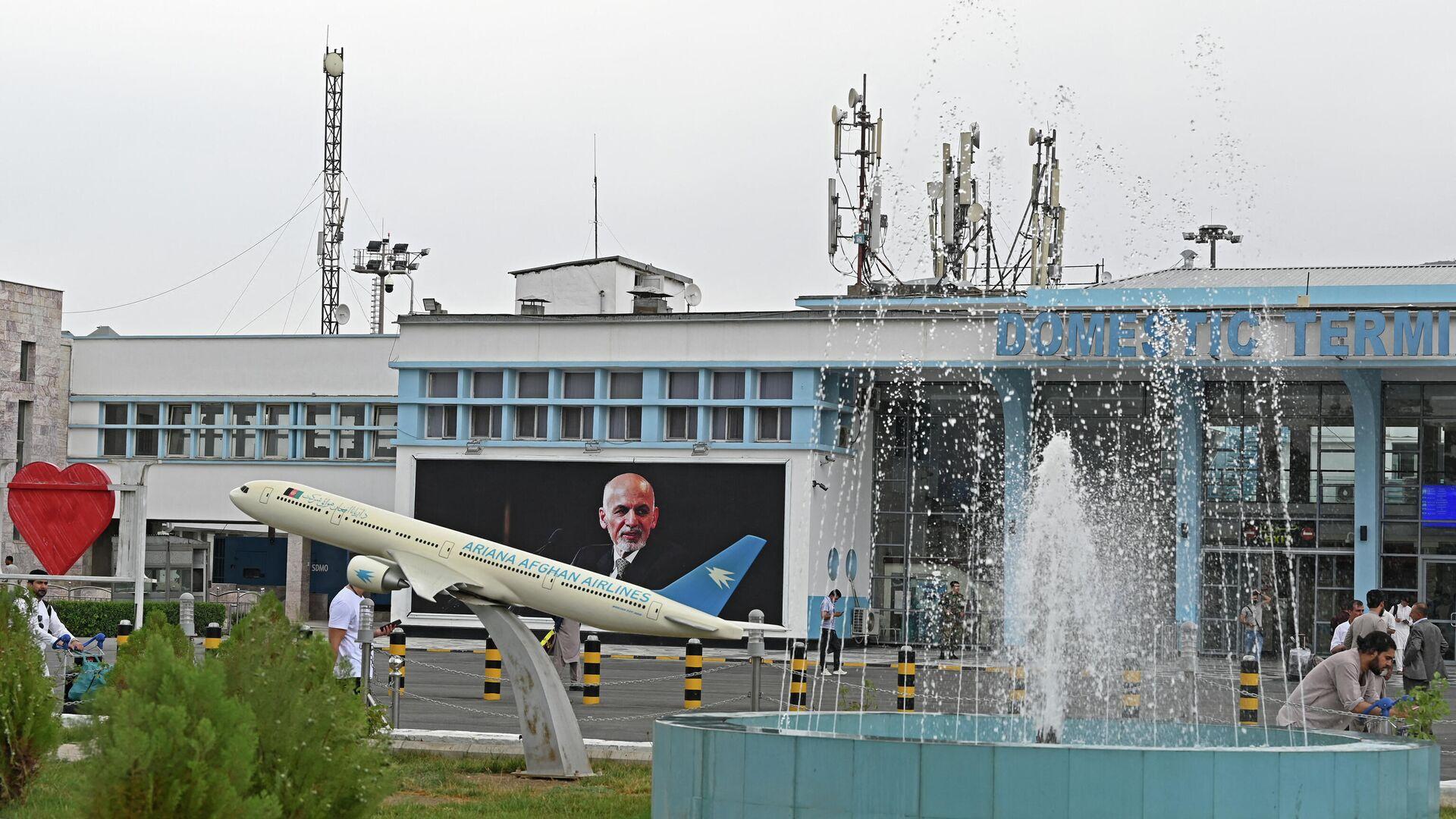 Aeropuerto de Kabul, Afganistán - Sputnik Mundo, 1920, 19.07.2021