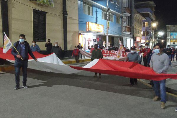 Festejo de la proclamación de Pedro Castillo en Chota - Sputnik Mundo