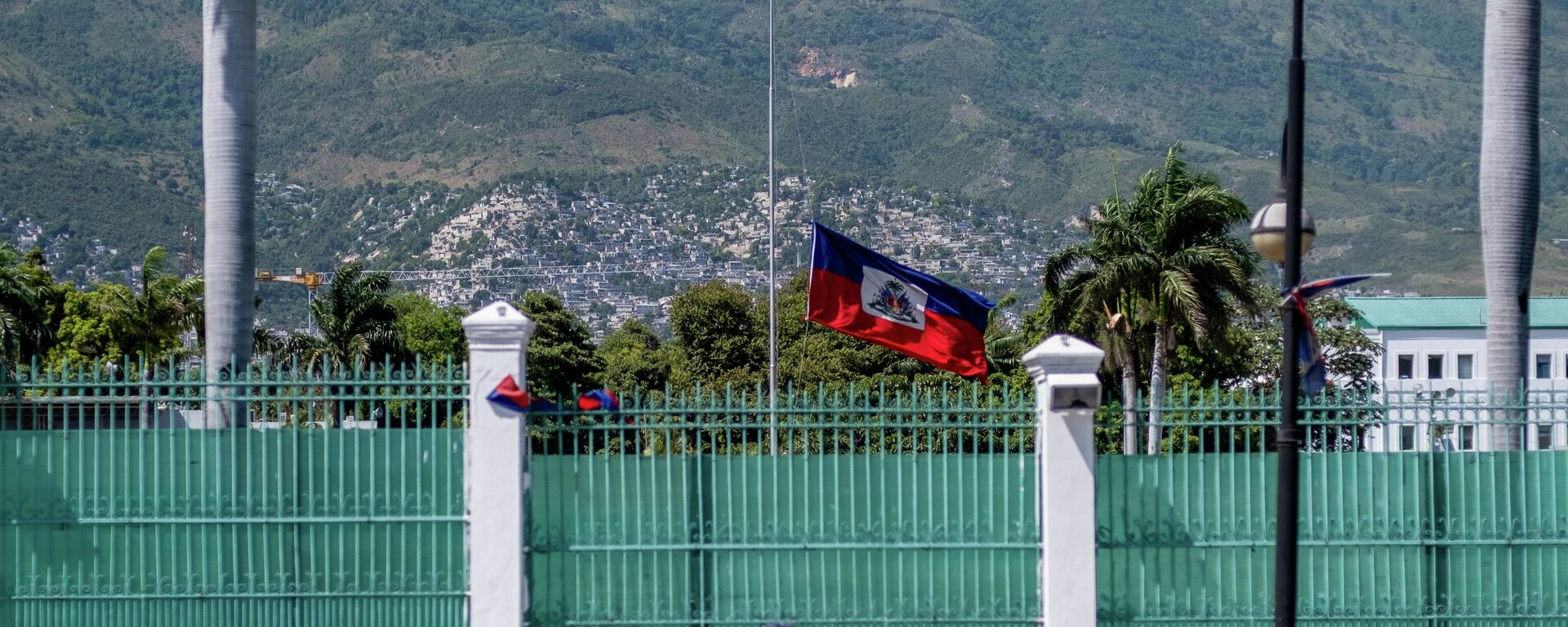 Bandera de Haití - Sputnik Mundo, 1920, 20.07.2021