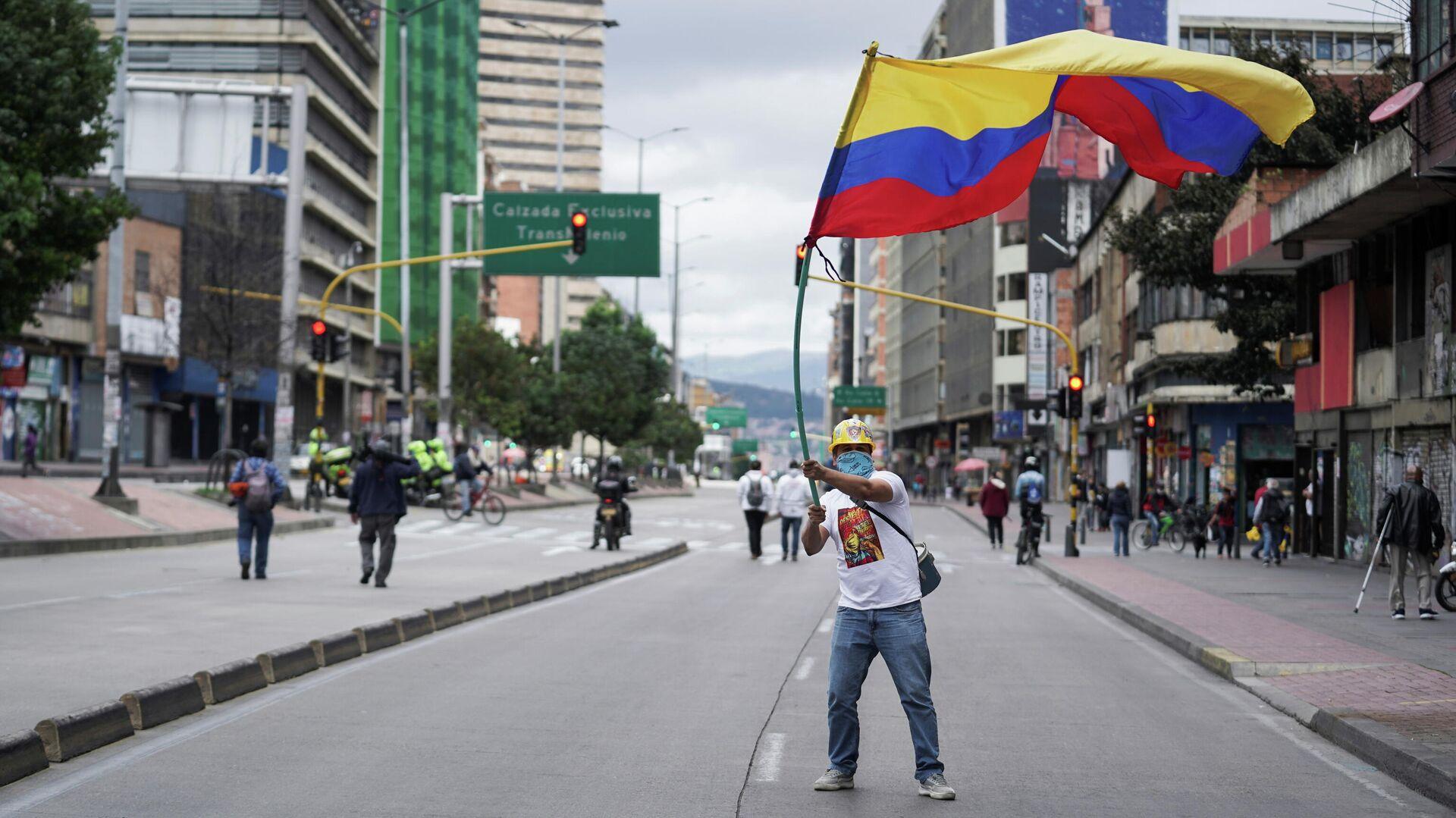 Manifestaciones en Bogotá, Colombia - Sputnik Mundo, 1920, 20.07.2021