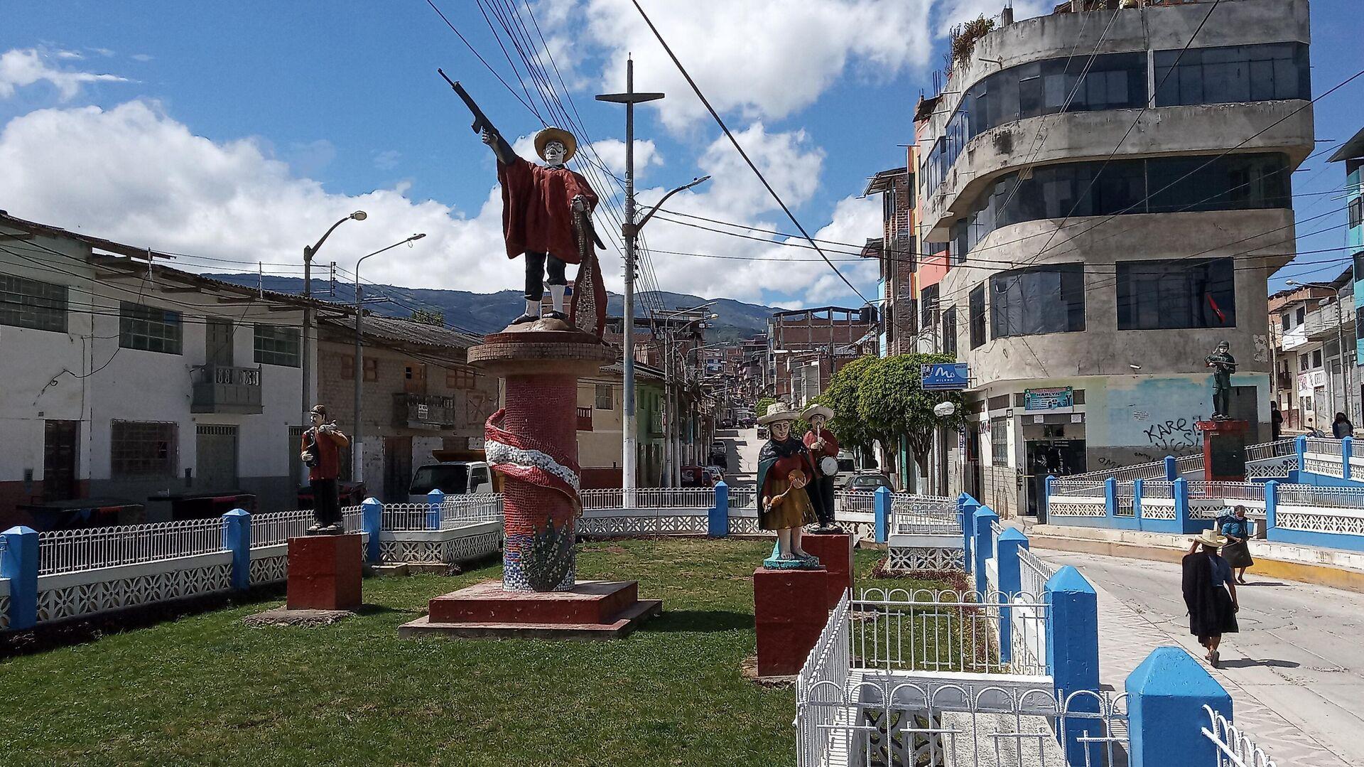 Plaza de los ronderos, en la ciudad de Chota - Sputnik Mundo, 1920, 21.07.2021