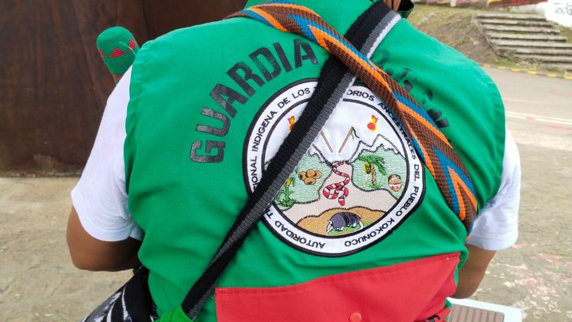 Arcadio Aguilar, miembro de la Guardia Indígena del pueblo Coconuco - Sputnik Mundo, 1920, 21.07.2021