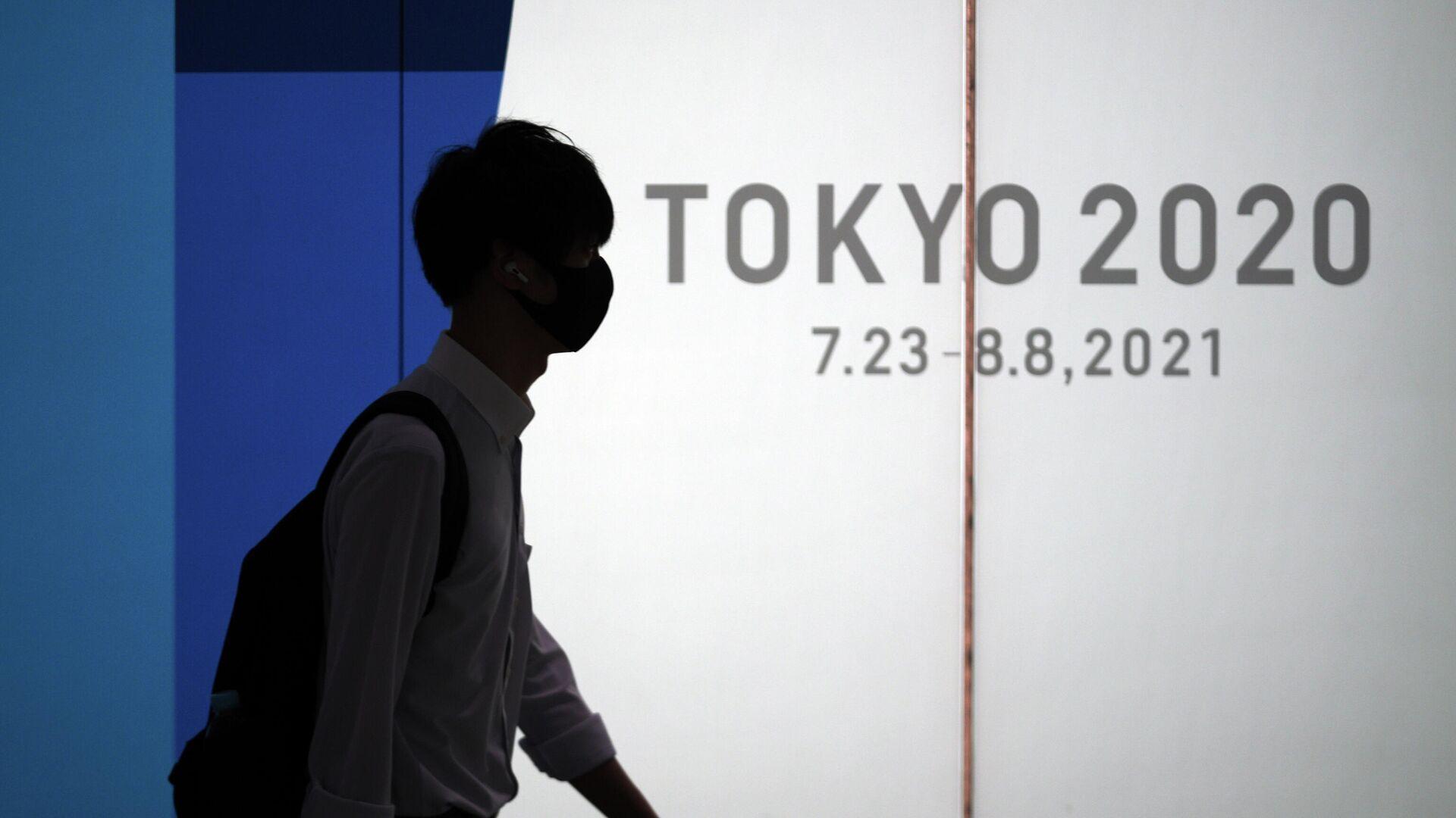 JJOO Tokio 2020 - Sputnik Mundo, 1920, 22.07.2021