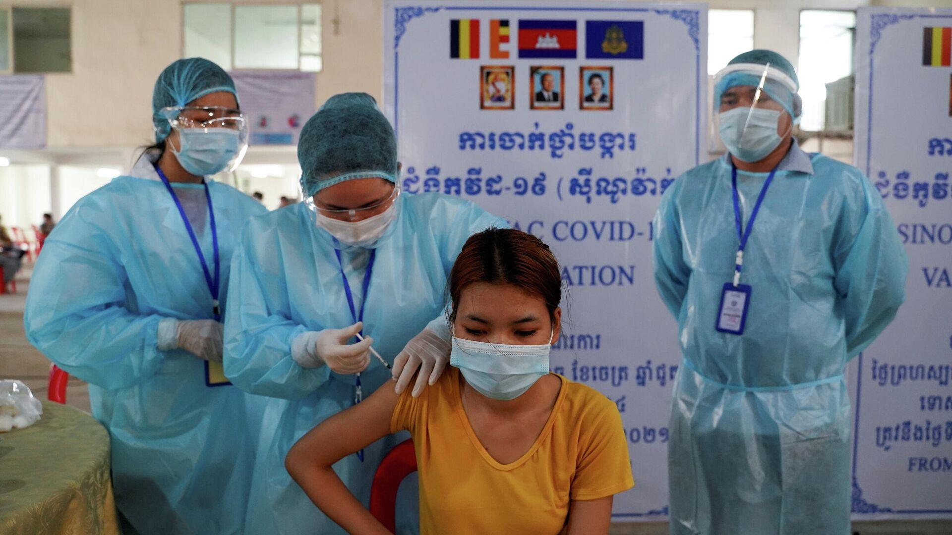 Vacunación contra el COVID-19 en Camboya - Sputnik Mundo, 1920, 22.07.2021