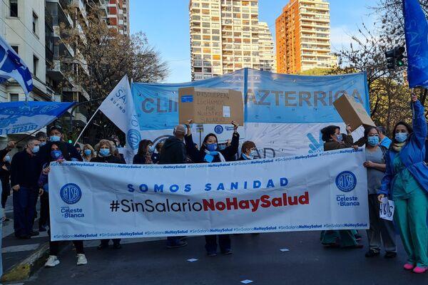 Los sindicatos sanitarios demandan al sector de salud privado aumentos salariales y mejoras laborales - Sputnik Mundo
