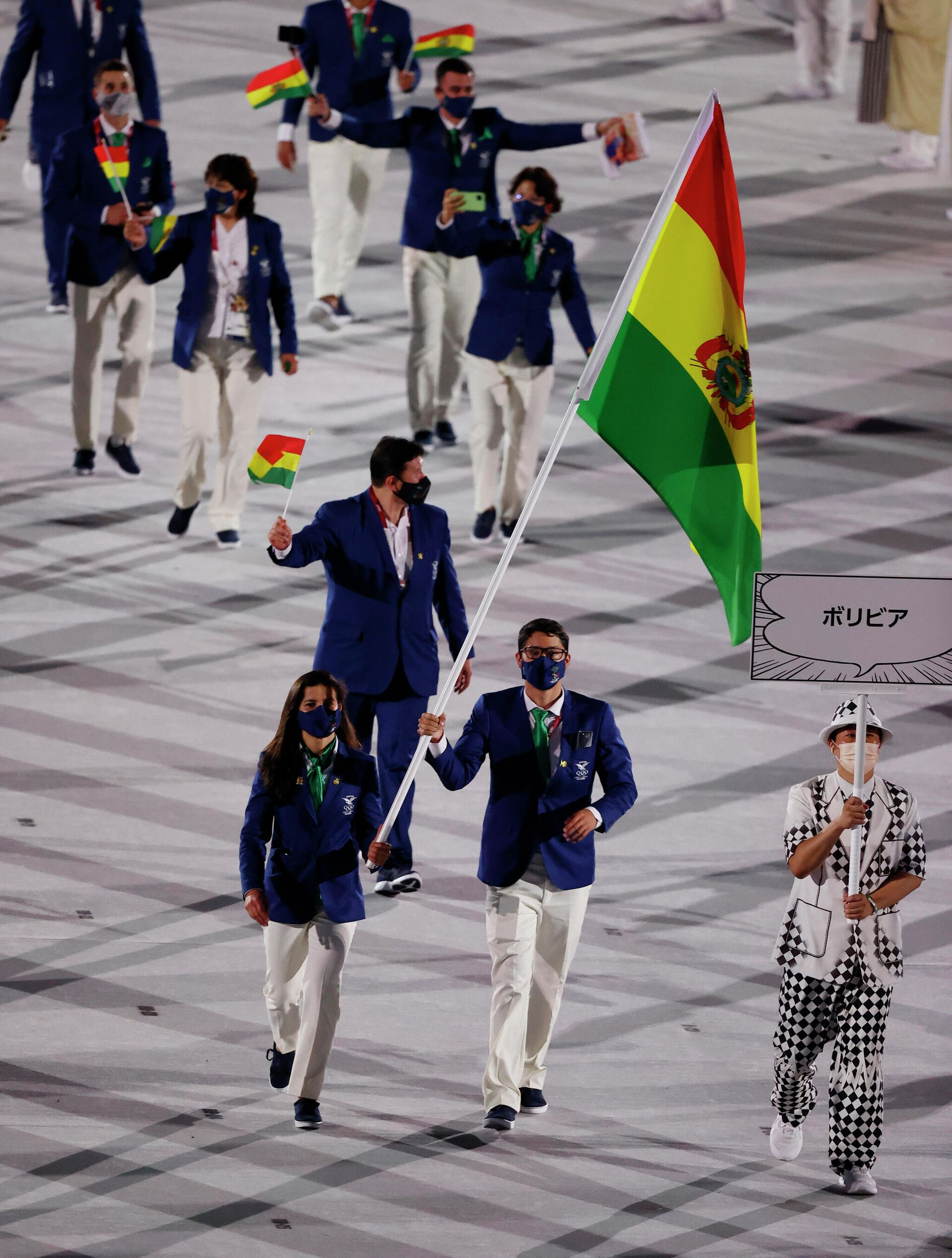 Los representantes bolivianos en los Juegos Olímpicos de Tokio - Sputnik Mundo, 1920, 23.07.2021