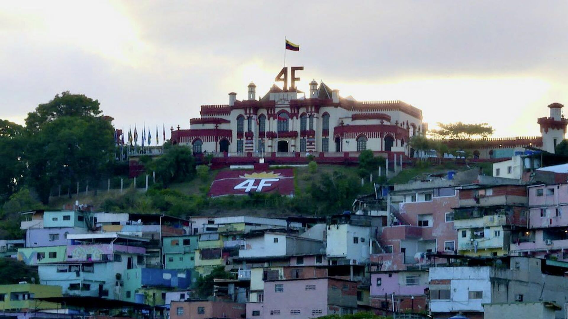 En el Barrio 23 de Enero, en el Cuartel de la Montaña, reposan los restos del líder bolivariano Hugo Chávez - Sputnik Mundo, 1920, 23.07.2021