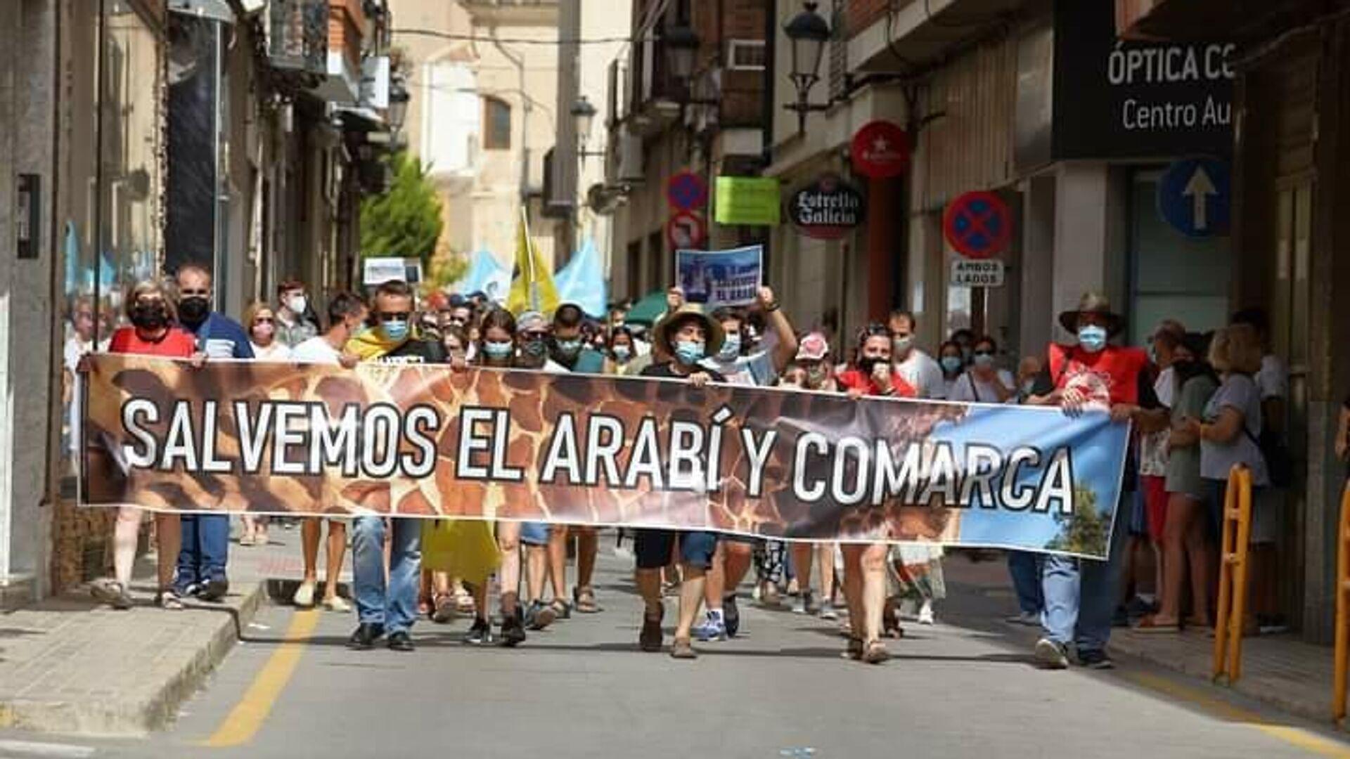 Manifestación contra la instalación de una macrogranja en Yecla, al sureste de España - Sputnik Mundo, 1920, 27.07.2021