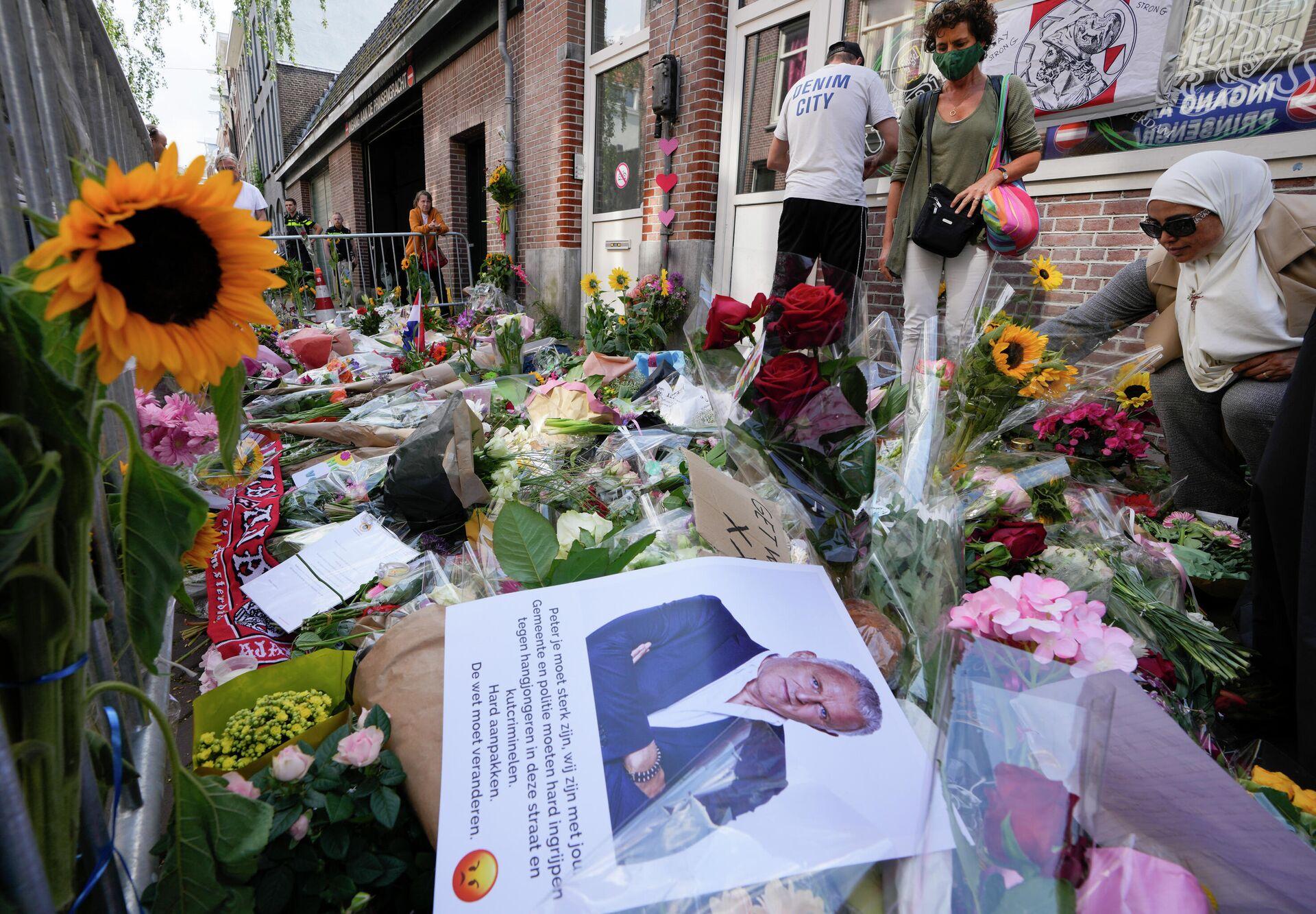 Lugar donde Peter R. de Vries fue asesinado en Ámsterdam (Países Bajos) - Sputnik Mundo, 1920, 26.07.2021