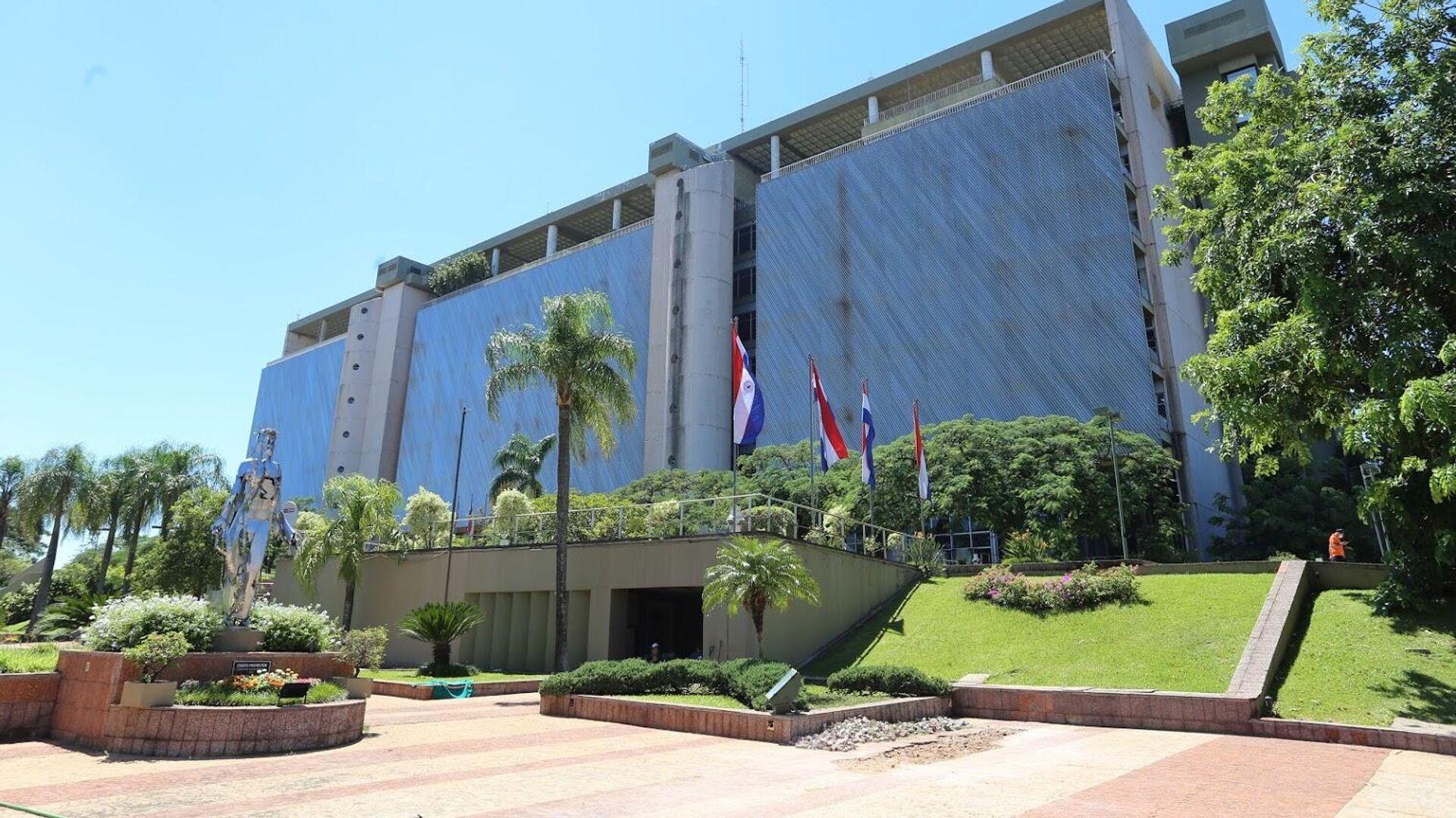 Banco Central de Paraguay - Sputnik Mundo, 1920, 04.08.2021