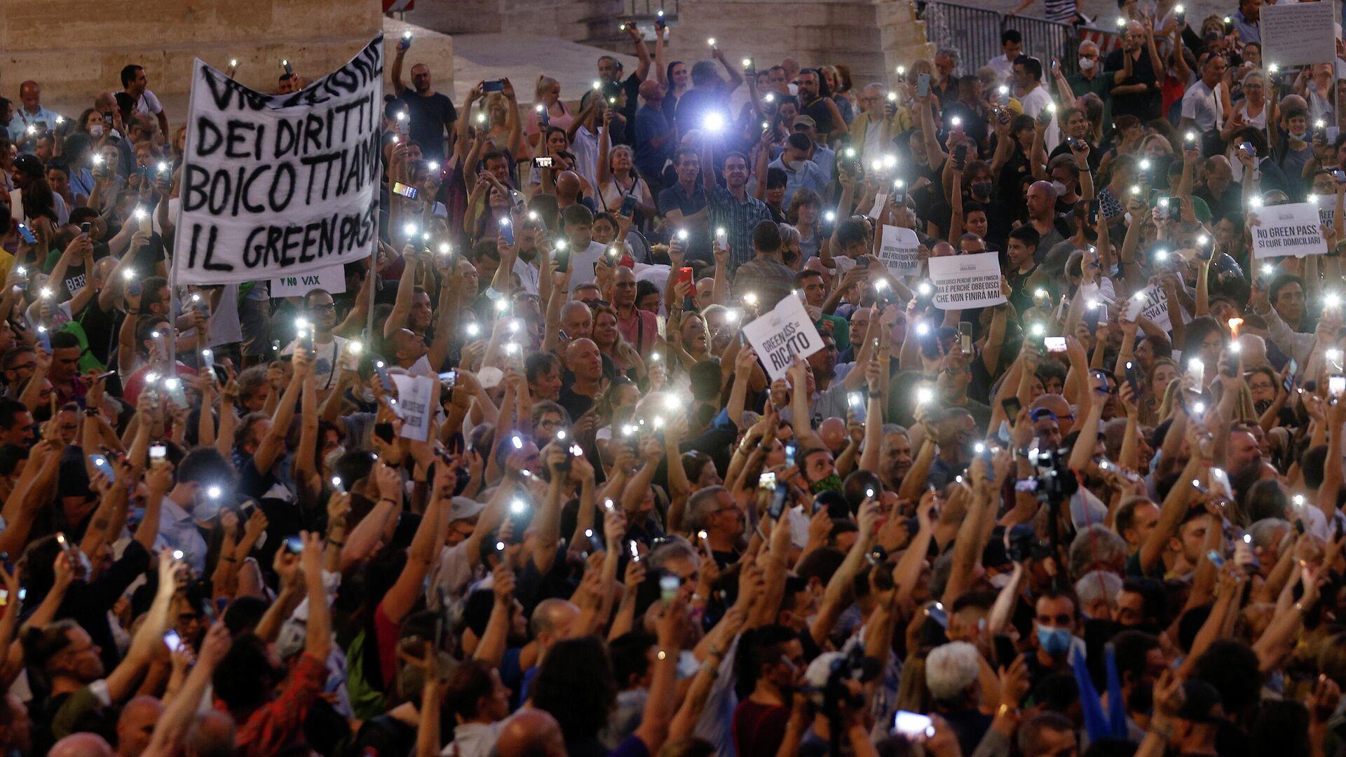 Protestas contra el pase sanitario obligatorio en Italia - Sputnik Mundo, 1920, 29.07.2021