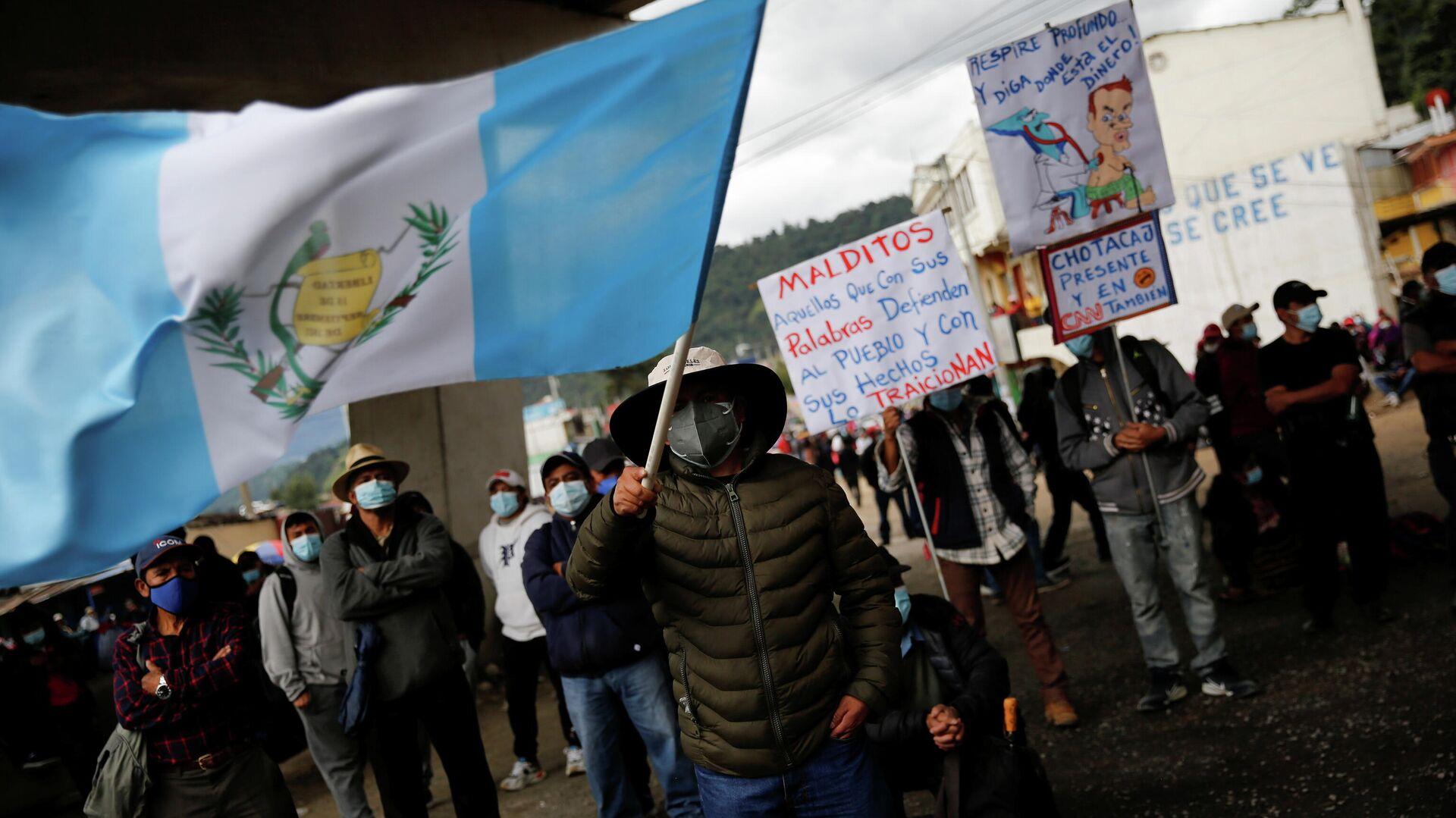 Protestas contra el presidente de Guatemala Alejandro Giammatei - Sputnik Mundo, 1920, 29.07.2021
