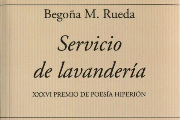 Begoña M. Rueda, poeta española - Sputnik Mundo