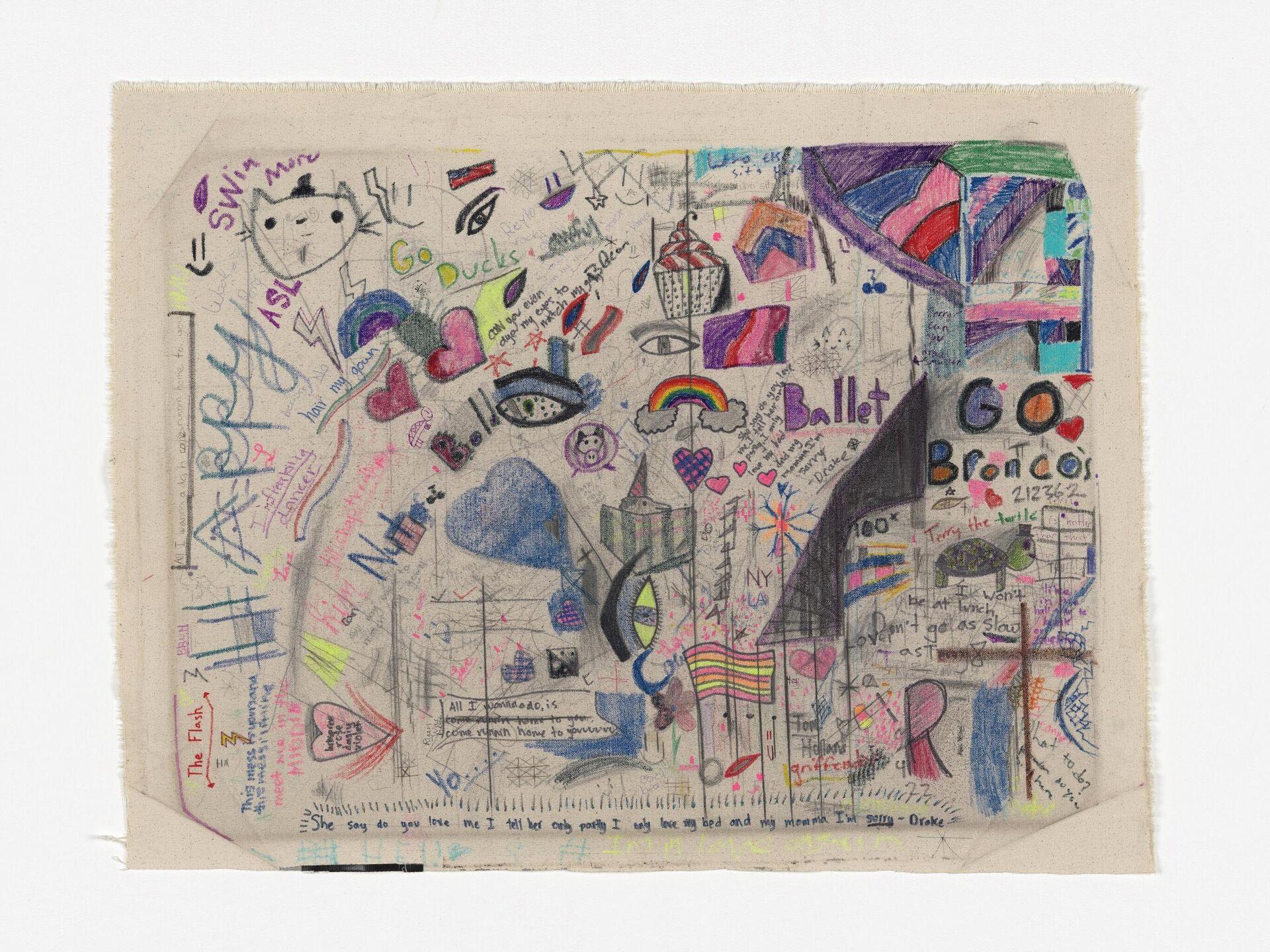 'Frecuencias' de Oscar Murillo - Sputnik Mundo, 1920, 30.07.2021