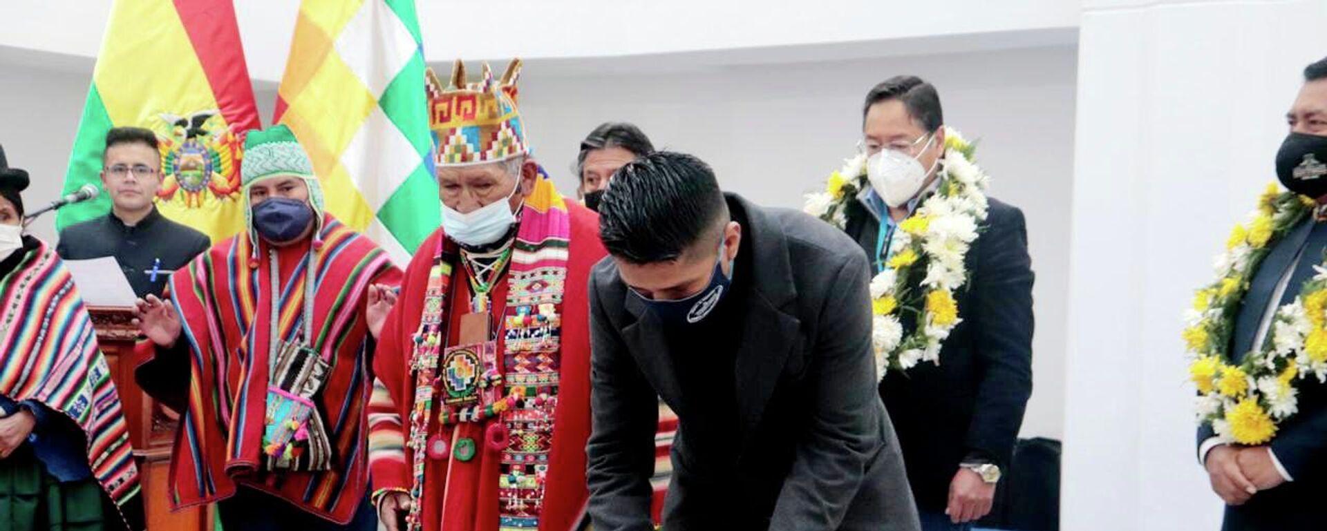 Inauguración de la nueva sede legislativa en Bolivia - Sputnik Mundo, 1920, 02.08.2021