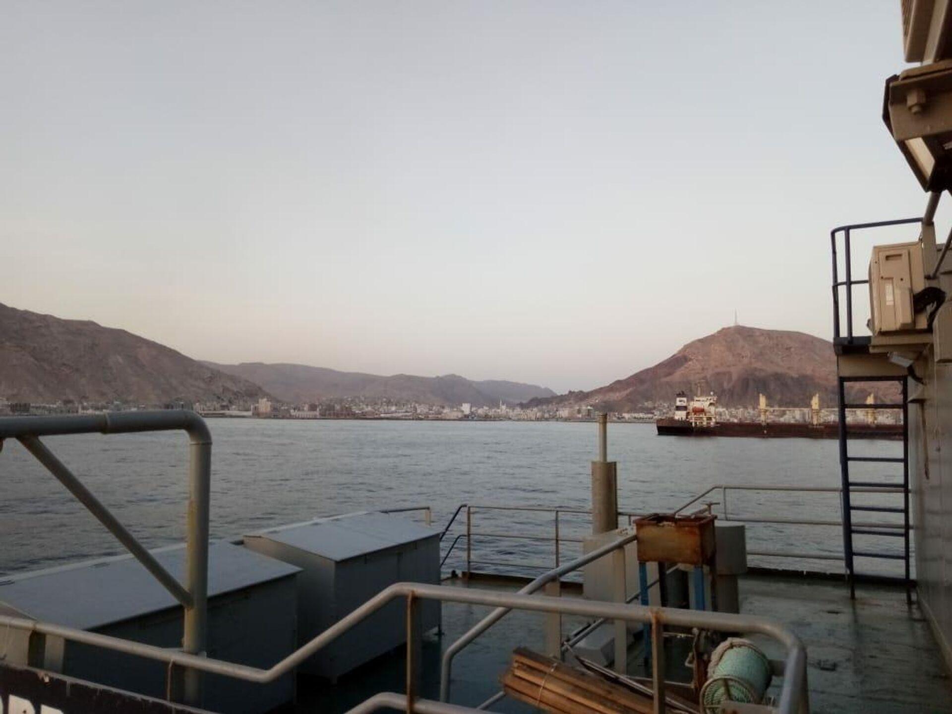 Vista de Al Mukalla (Yemen) desde el buque pesquero 'Cobija'  - Sputnik Mundo, 1920, 02.08.2021