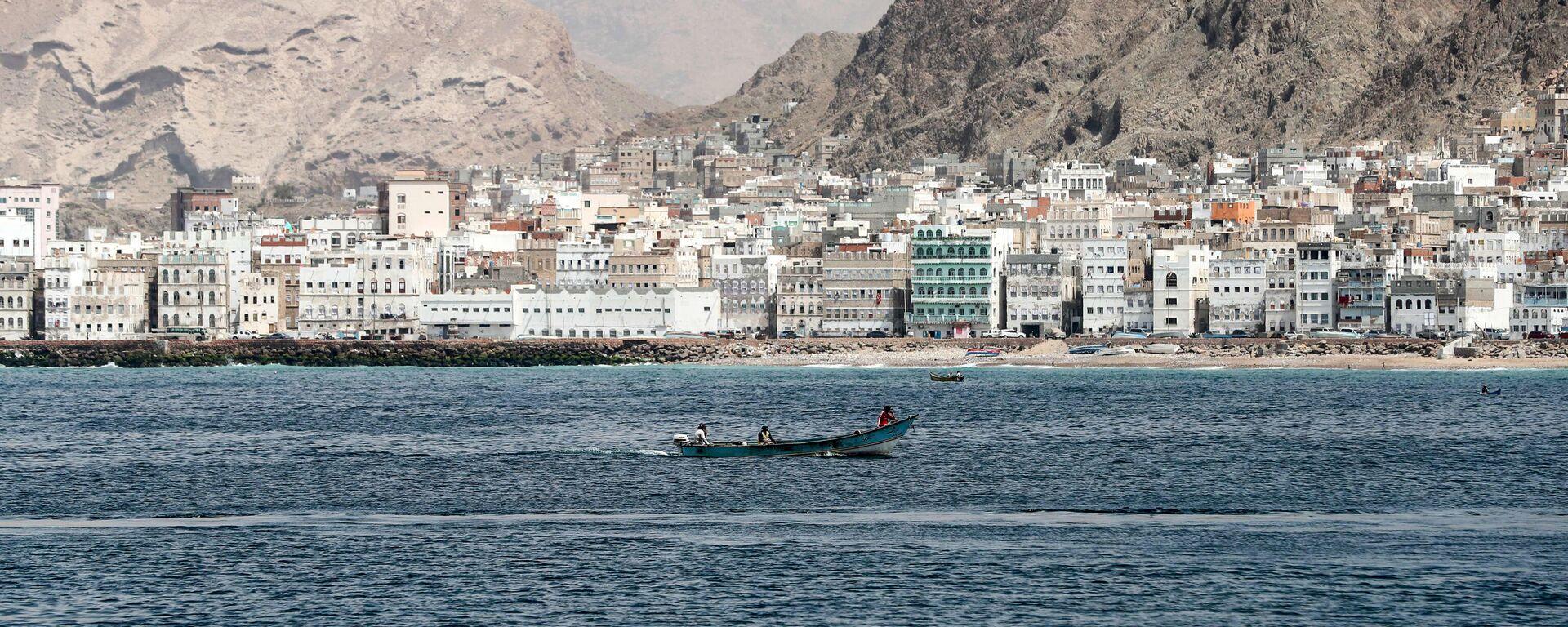 Al Mukalla (Yemen), ciudad en la que se encuentra retenido el navío 'Cobija' - Sputnik Mundo, 1920, 03.08.2021