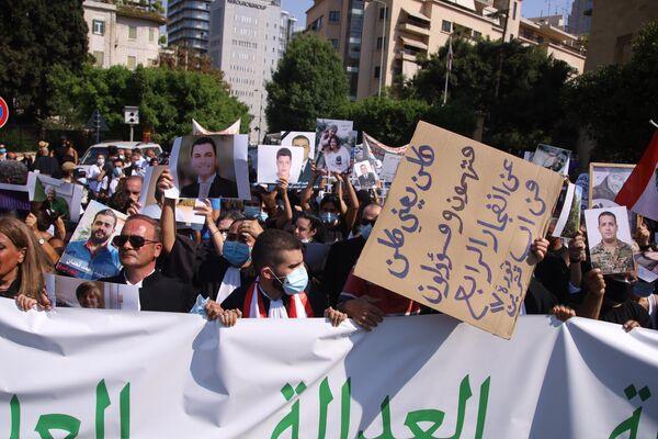Una manifestación en Beirut con motivo del primer aniversario de la explosión en el puerto de la capital libanesa  - Sputnik Mundo