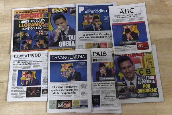 Las portadas de los periódicos españoles muestran al delantero del Barcelona llorando durante la conferencia de prensa del 8 de agosto - Sputnik Mundo