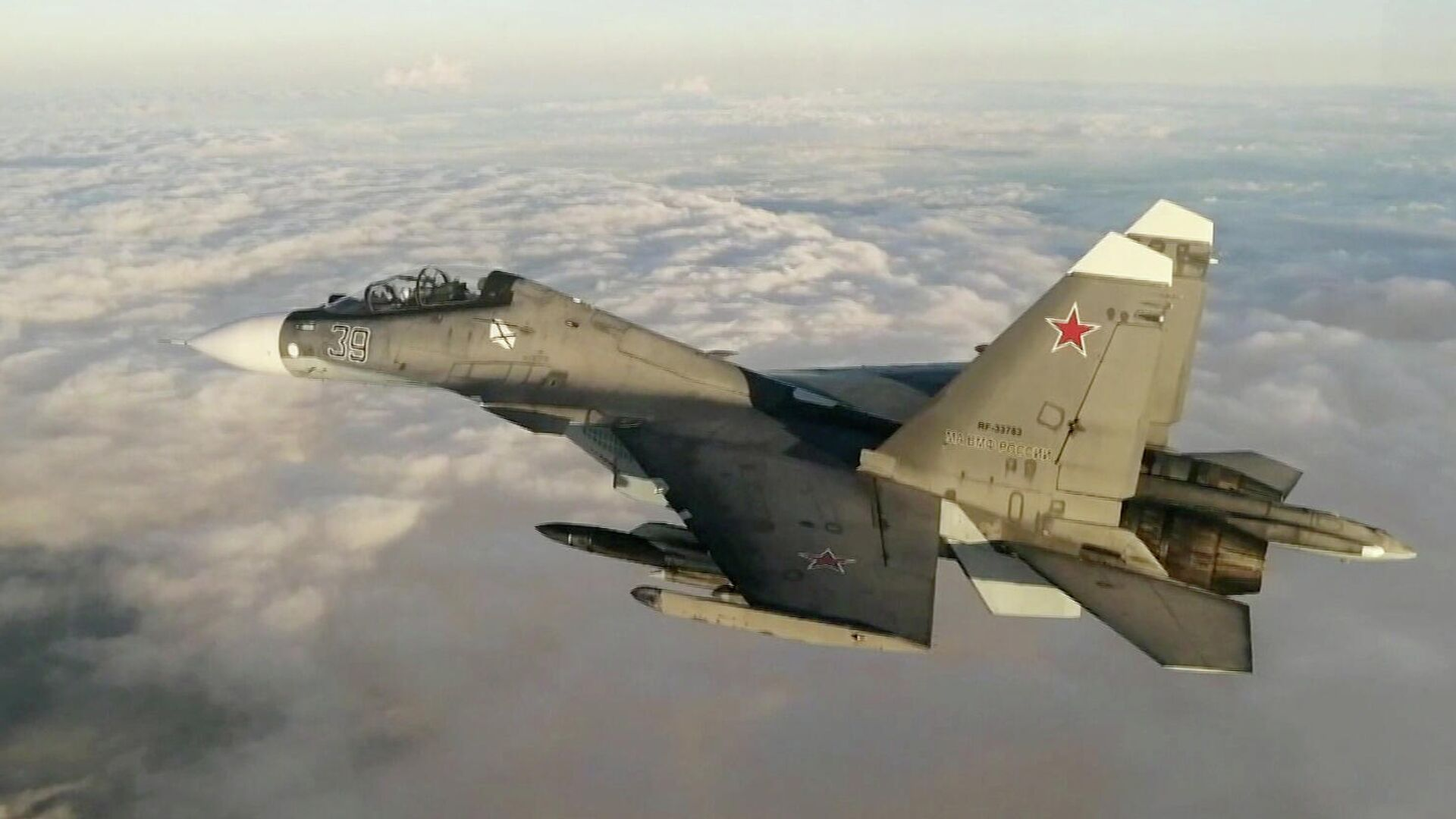 Un Su-30, caza ruso - Sputnik Mundo, 1920, 12.08.2021