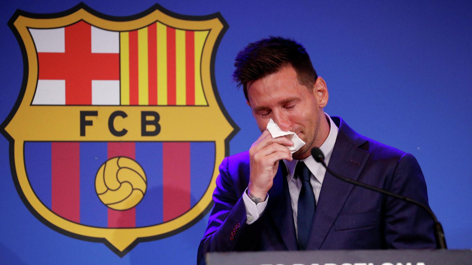 Messi rompe en llanto al dejar el Barcelona - Sputnik Mundo, 1920, 13.08.2021