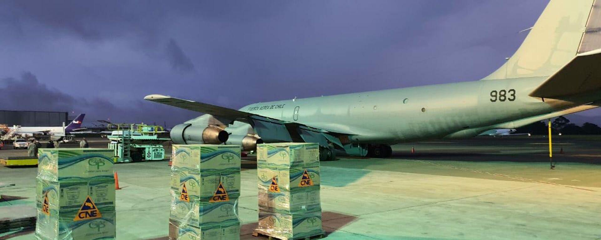 Costa Rica envía 9,5 toneladas de ayuda humanitaria a Haití - Sputnik Mundo, 1920, 26.08.2021