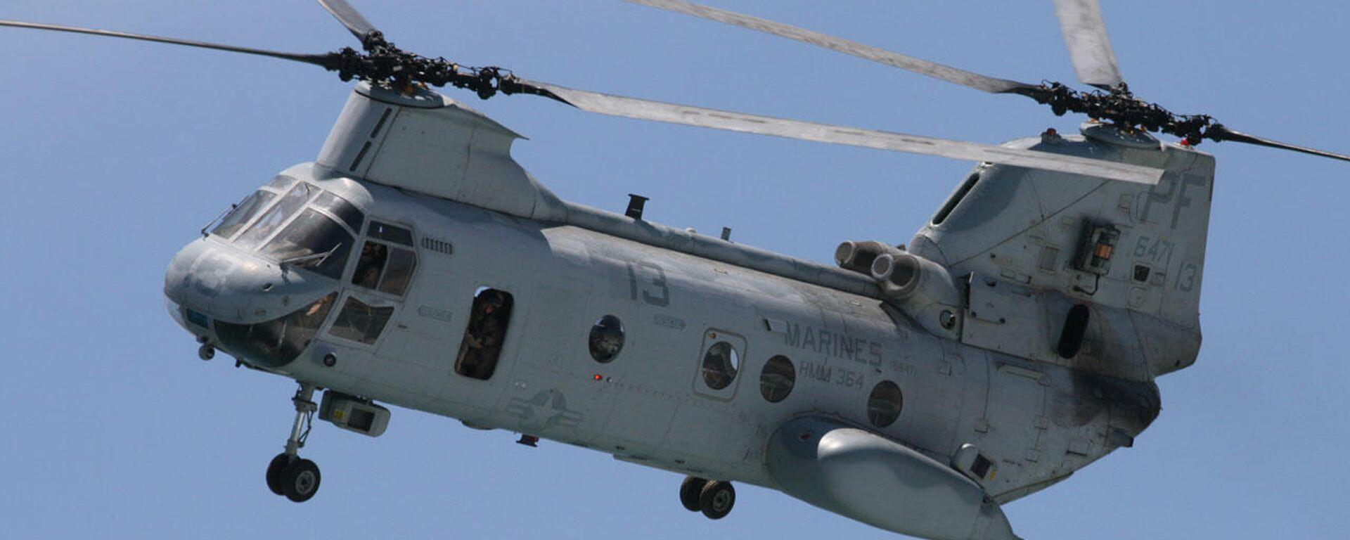 Helicóptero CH-46 de los Marines de EE. UU  - Sputnik Mundo, 1920, 20.08.2021