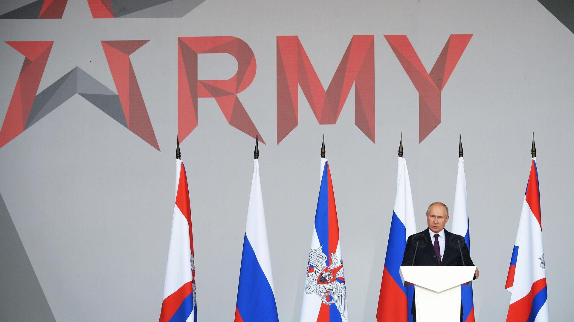 El presidente de Rusia, Vladímir Putin, inaugura el foro Army 2021 y los Juegos Militares Internacionales - Sputnik Mundo, 1920, 23.08.2021