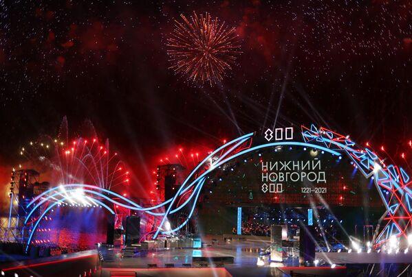 El concierto de gala, en el marco de la celebración del 800 aniversario de Nizhni Nóvgorod. - Sputnik Mundo