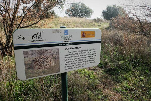 Panel en Las Tablas de Daimiel, Parque Natural de Ciudad Real (España) - Sputnik Mundo