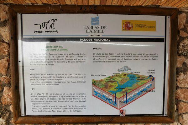 Panel informativo en Las Tablas de Daimiel, Parque Natural de Ciudad Real (España) - Sputnik Mundo