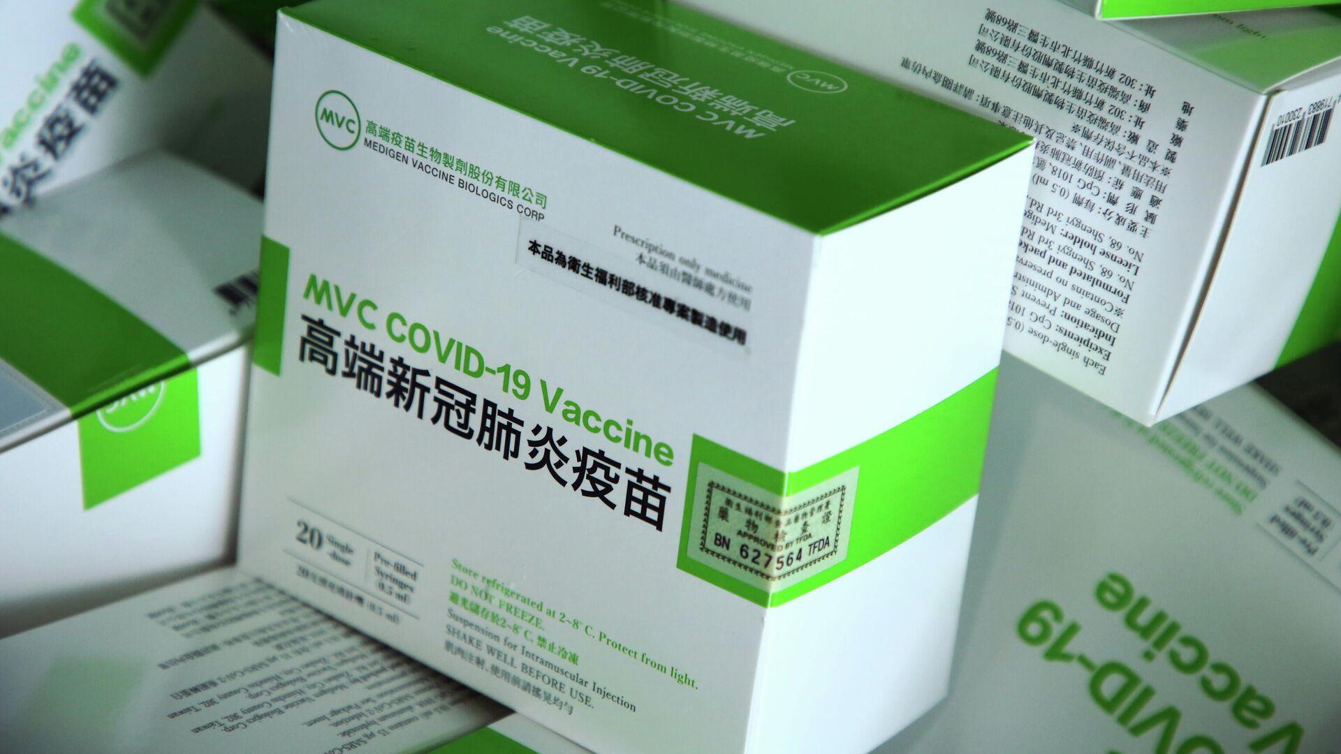 La vacuna contra el COVID-19 del laboratorio Medigen Vaccine Biologics Corporation de Taiwán - Sputnik Mundo, 1920, 01.09.2021