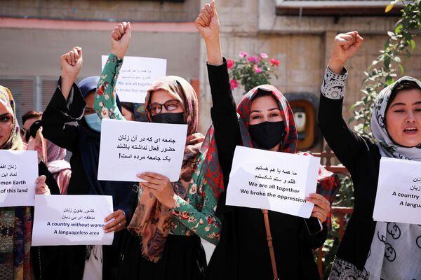 Una manifestación por los derechos de las mujeres en Kabul - Sputnik Mundo