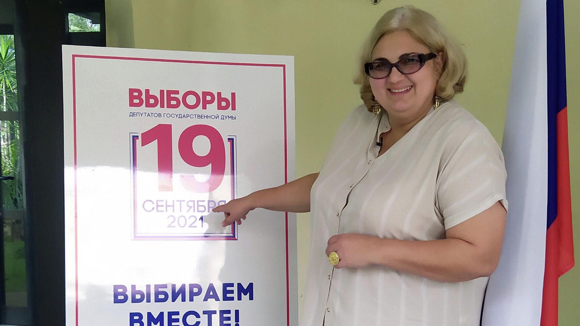 Nana Mgeladze, Cónsul General de Rusia en Cuba - Sputnik Mundo, 1920, 04.09.2021
