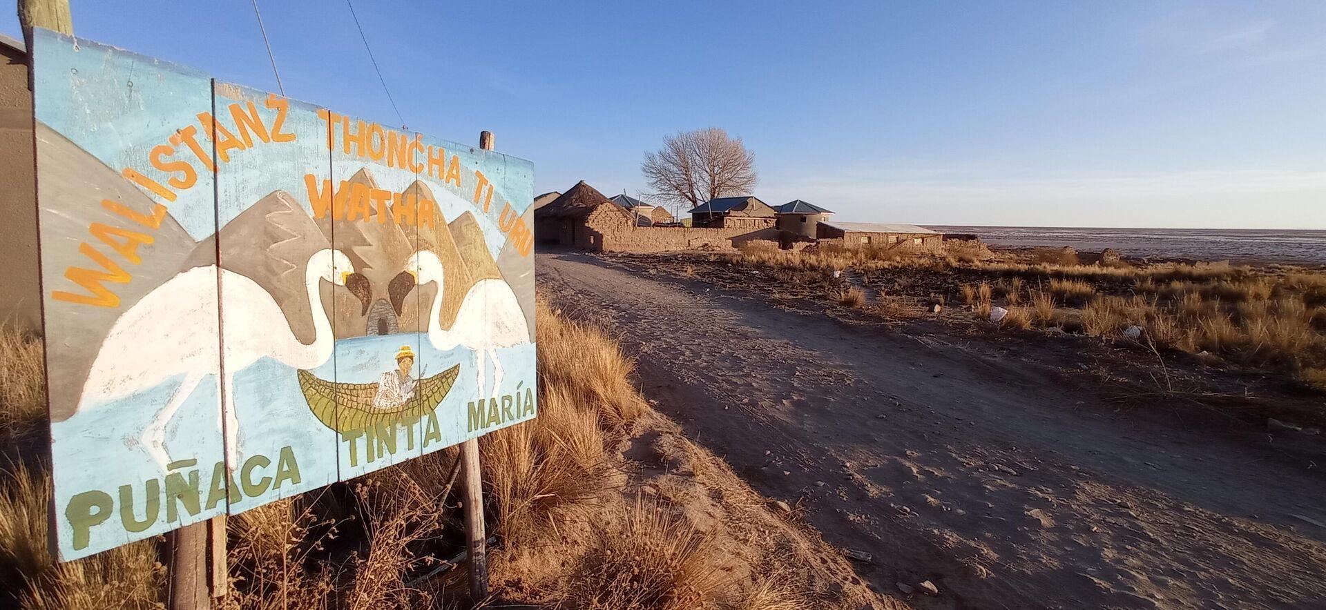 Comunidad Puñaka en el lago Poopó - Sputnik Mundo, 1920, 07.09.2021