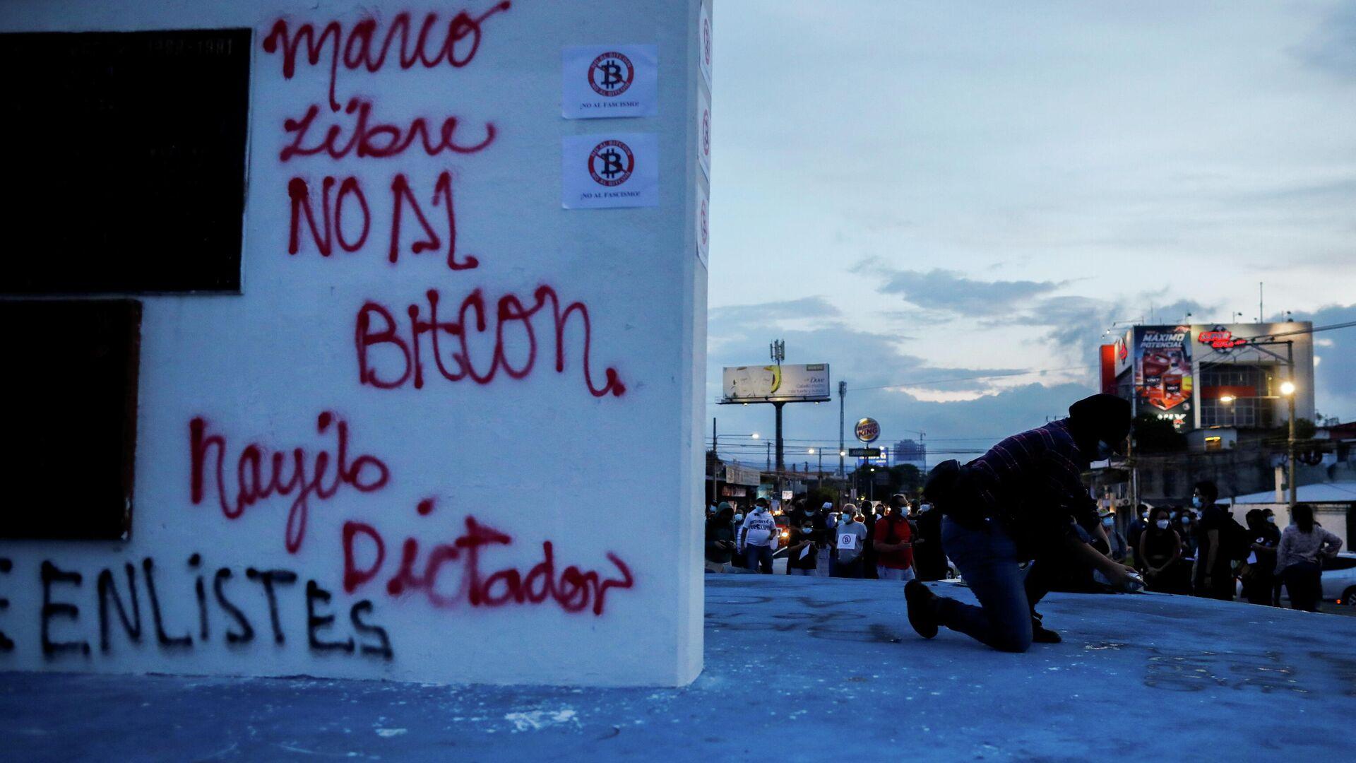 Protestas ciudadanas en El Salvador contra adopción del bitcoin - Sputnik Mundo, 1920, 07.09.2021
