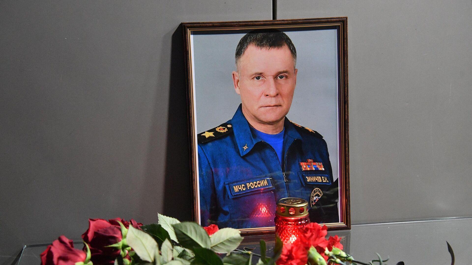 Homenaje al ministro de Emergencias de Rusia, Evgueni Zínichev - Sputnik Mundo, 1920, 08.09.2021