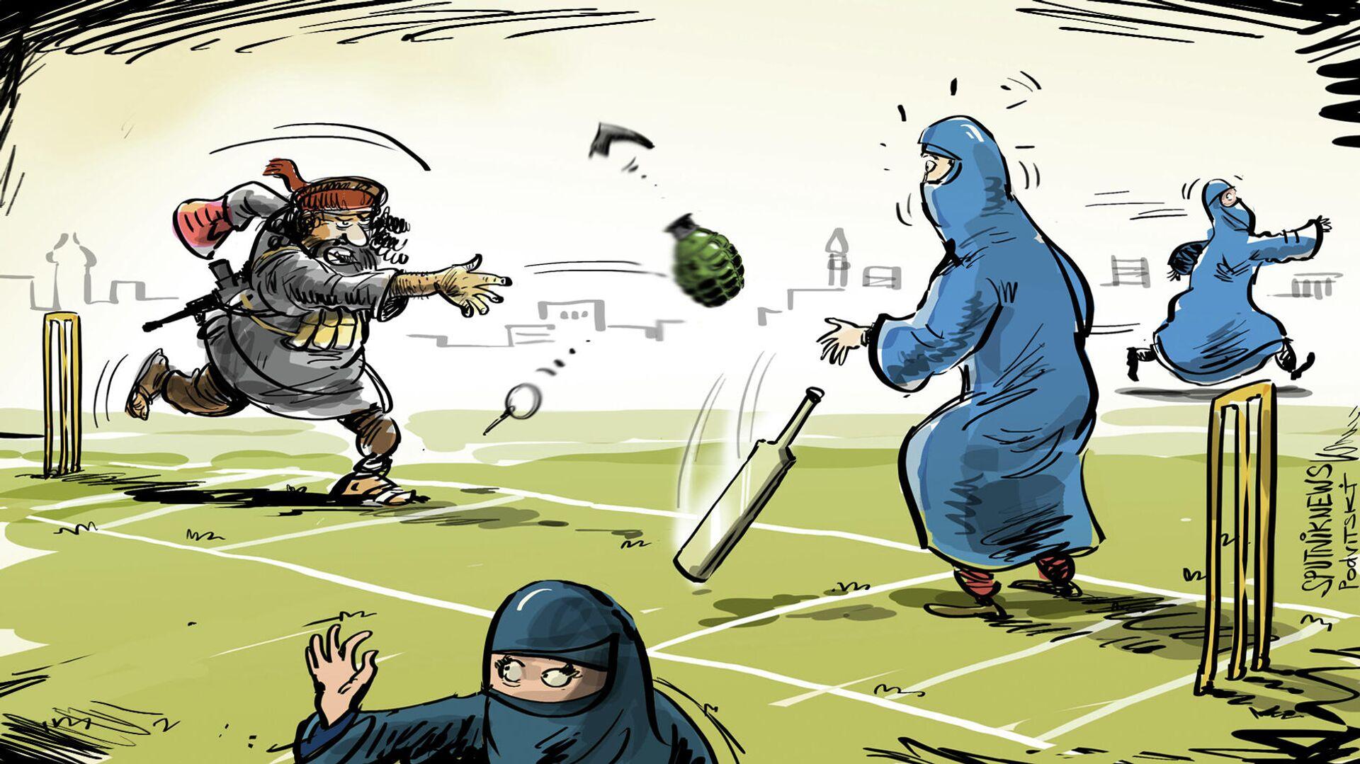 Los talibanes dejan a las mujeres afganas sin deportes - Sputnik Mundo, 1920, 08.09.2021