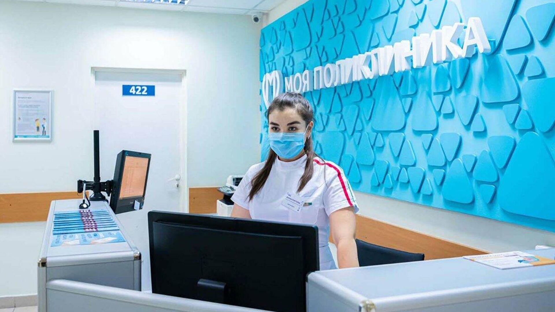 Una clínica en Moscú - Sputnik Mundo, 1920, 09.09.2021