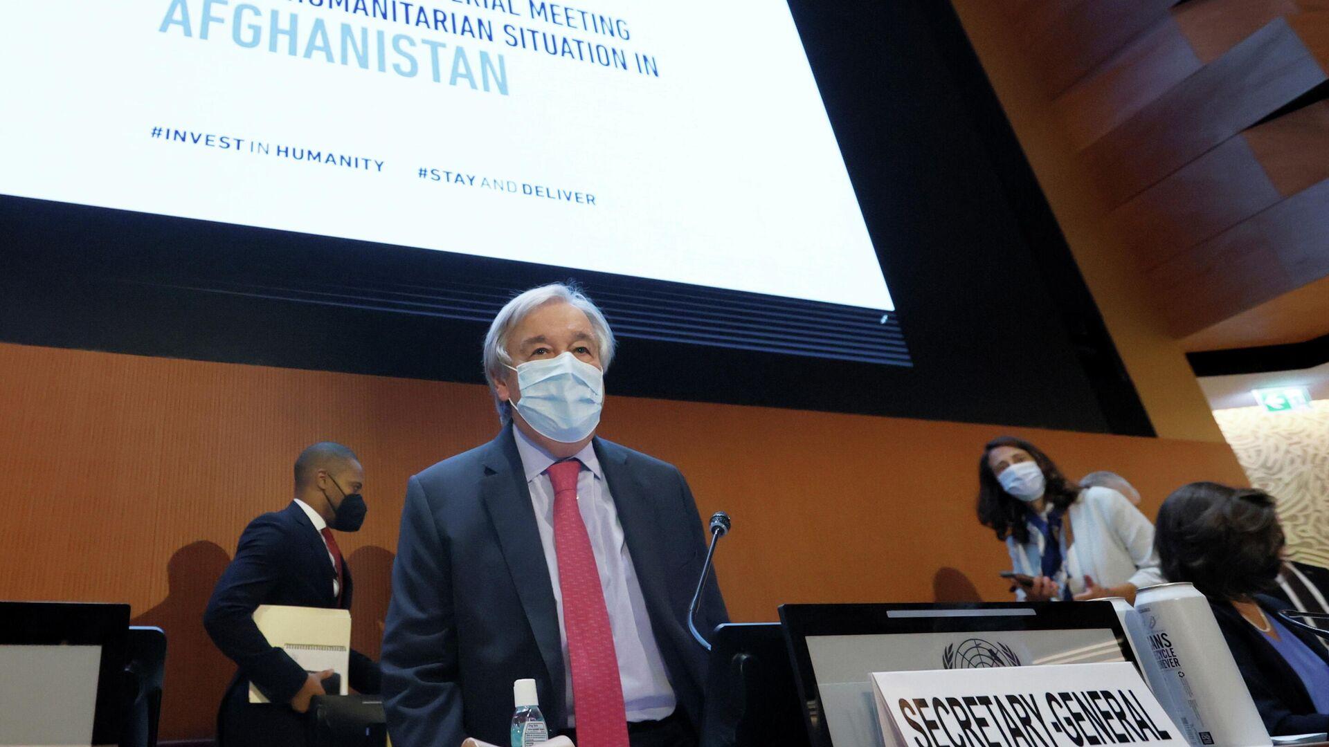 El secretario general de la Organización de las Naciones Unidas (ONU), António Guterres - Sputnik Mundo, 1920, 13.09.2021