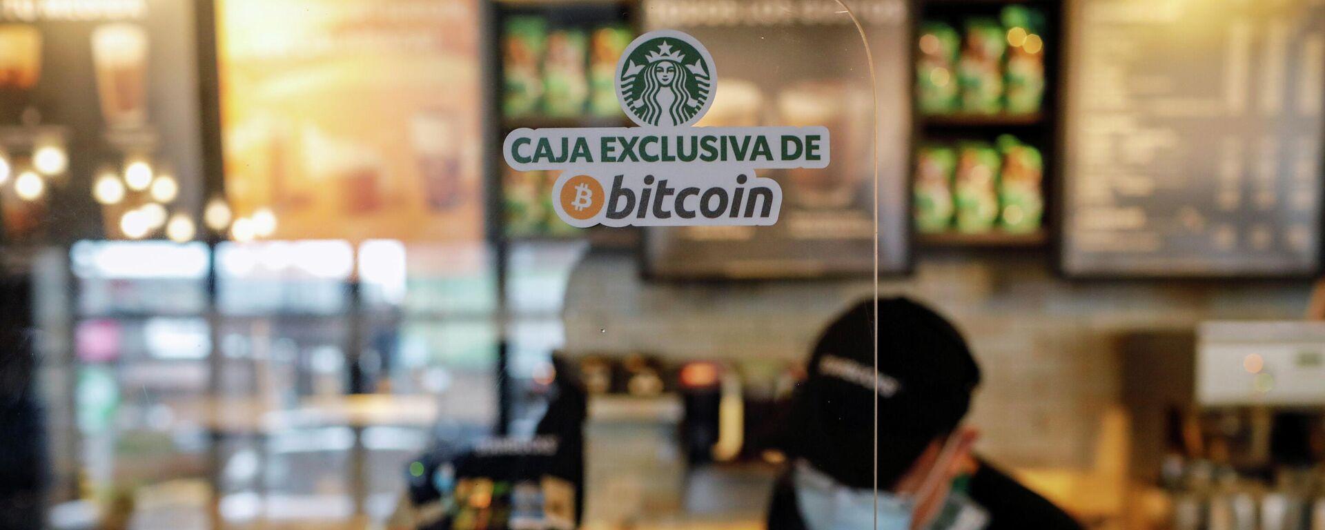 Una caja exclusiva para bitcóin en la cadena de cafeterías Starbucks en El Salvador - Sputnik Mundo, 1920, 14.09.2021