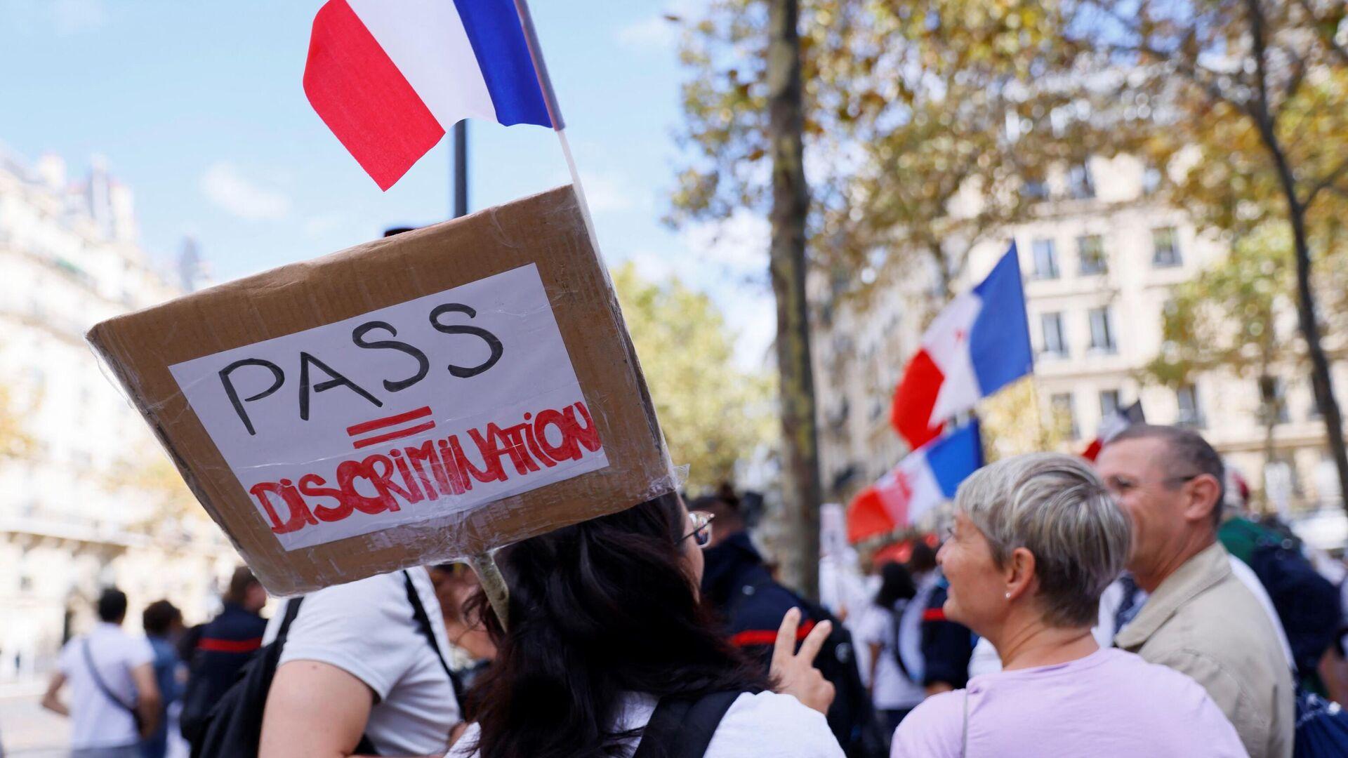 Protestas en Francia contra la vacunación obligatoria - Sputnik Mundo, 1920, 15.09.2021