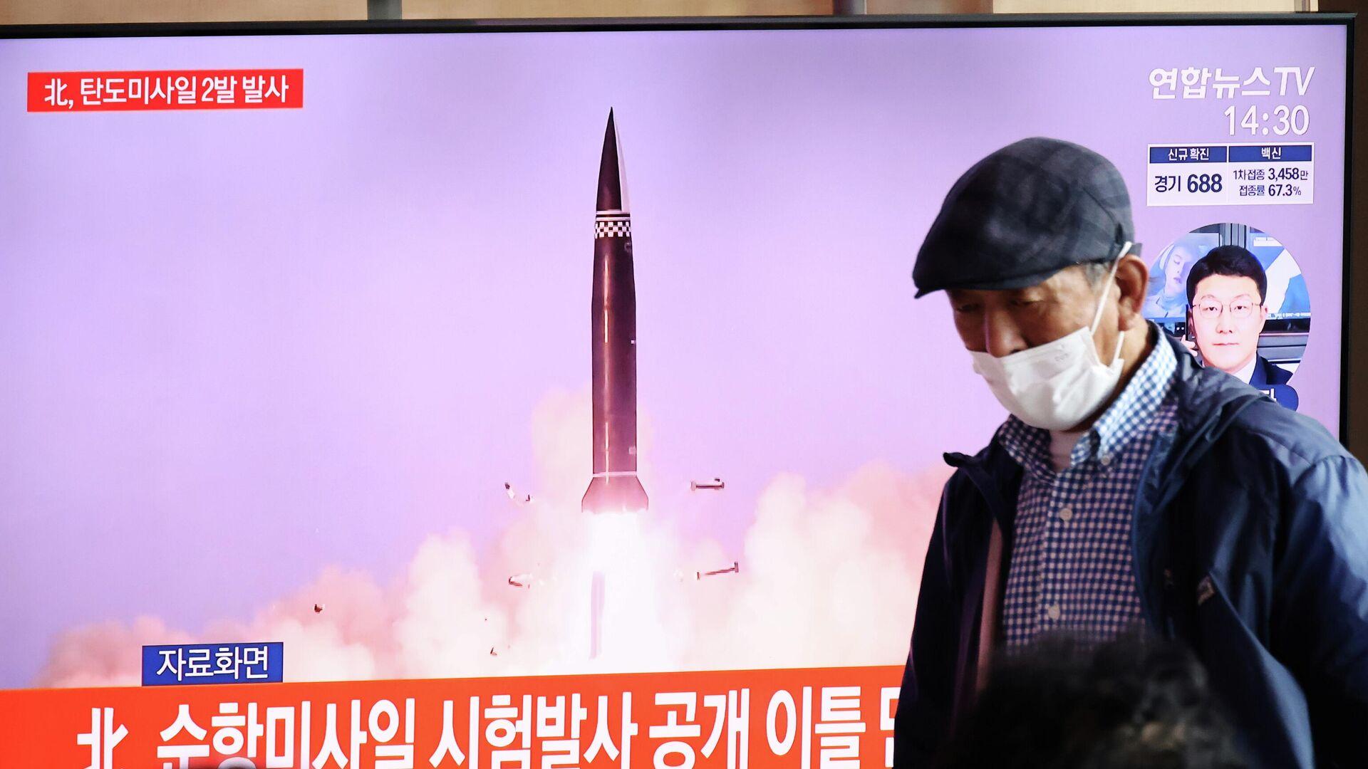 Corea del Norte lanza un misil - Sputnik Mundo, 1920, 15.09.2021