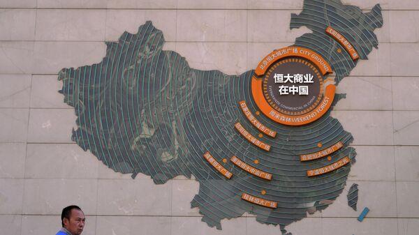 Sede de Evergrande en Pekín (China) - Sputnik Mundo